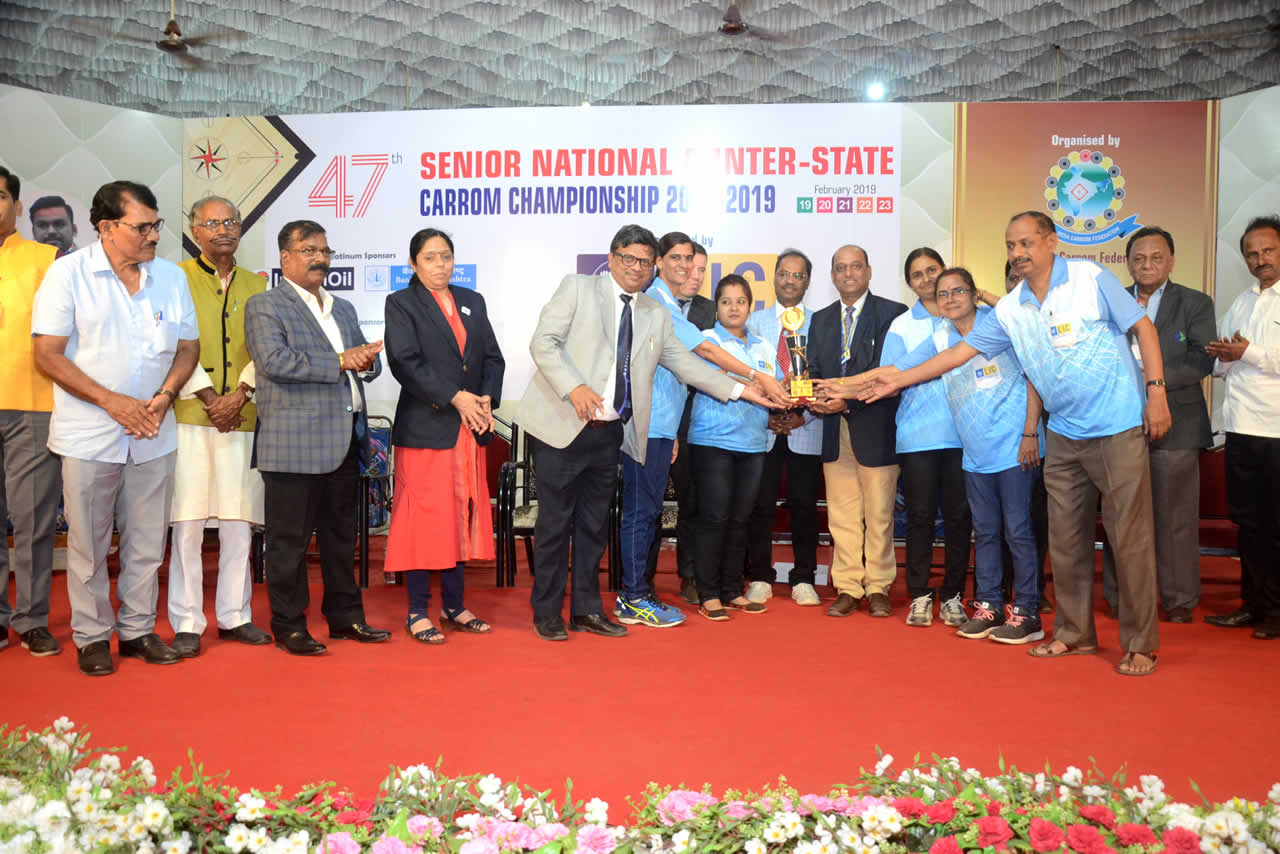 47th SENIOR NATIONAL & INTER INSTITUTION CARROM CHAMPIONSHIP 2018-2019