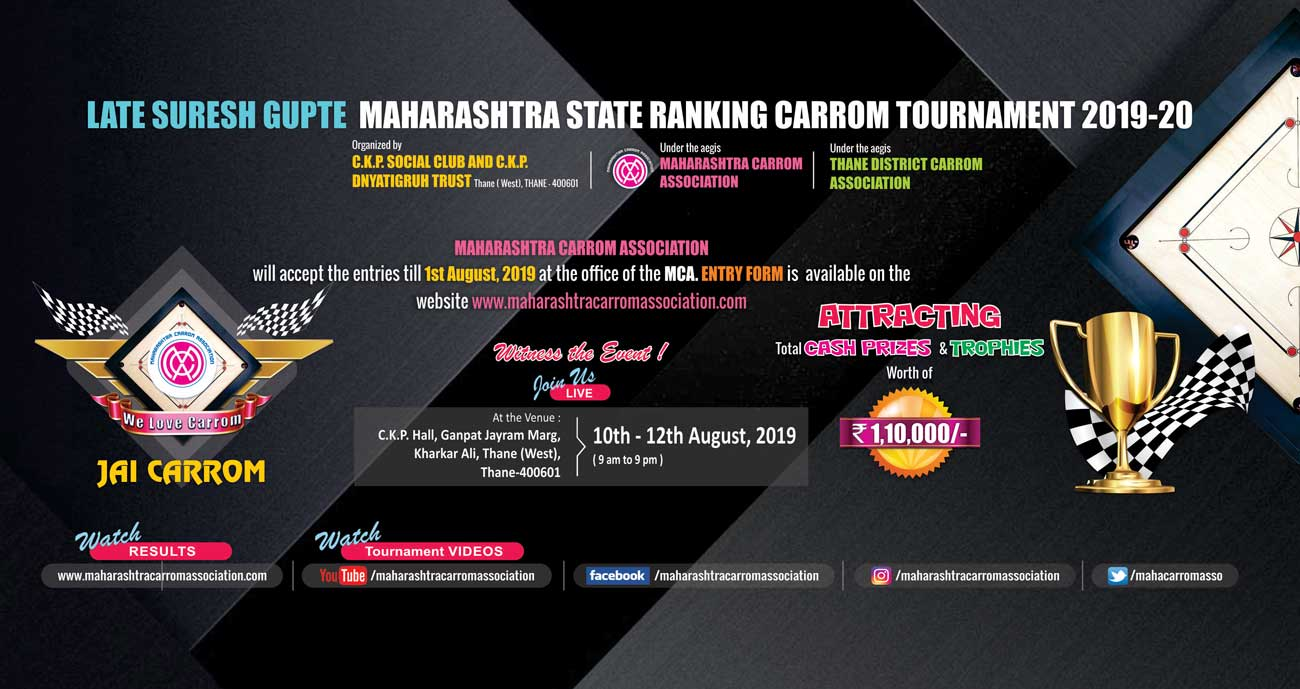 Late Suresh Gupte Maharashtra State Ranking Carrom Tournament 2019-20