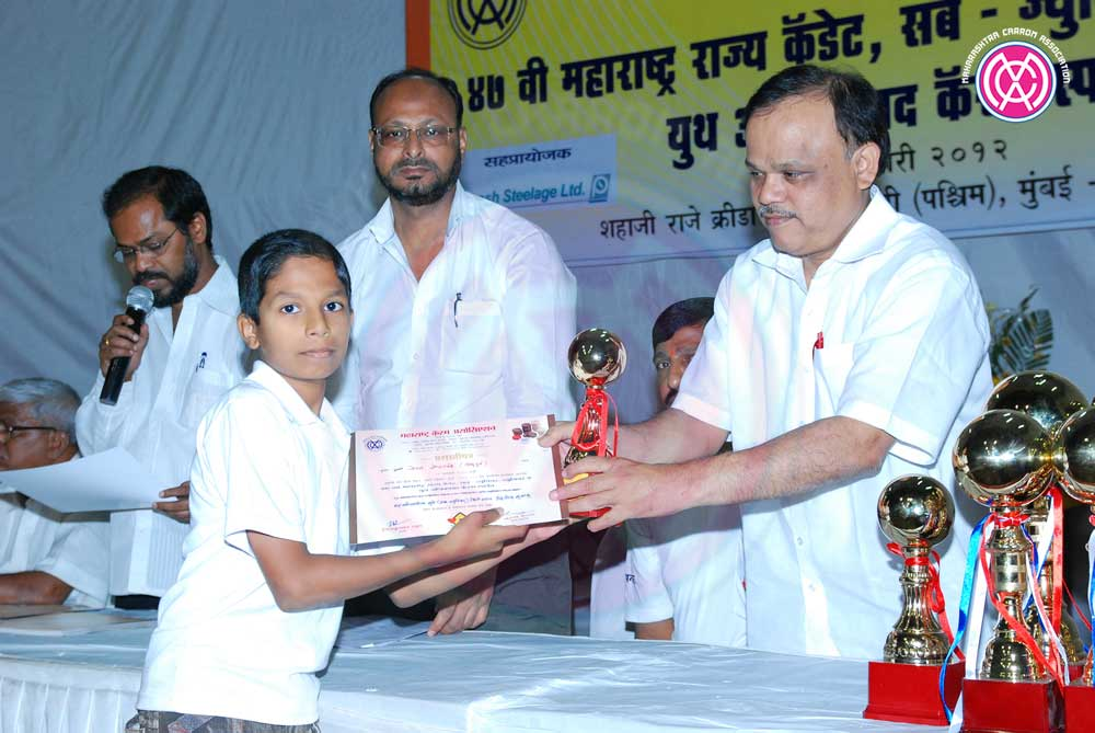 47th-Maharashtra-State-Cadet-Sub-Jr-Junior-Youth-Championship